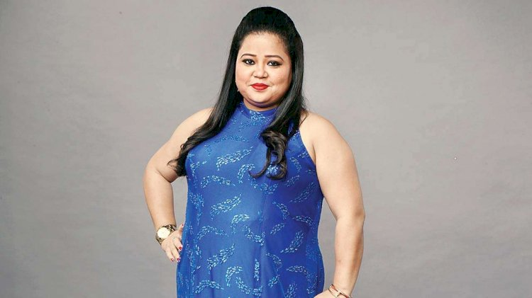Comedy Queen Bharti Singh has uploaded a funny Video to stay at home