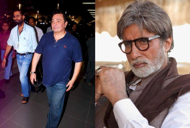 Amitabh Bachchan gets emotional after remembering Rishi Kapoor
