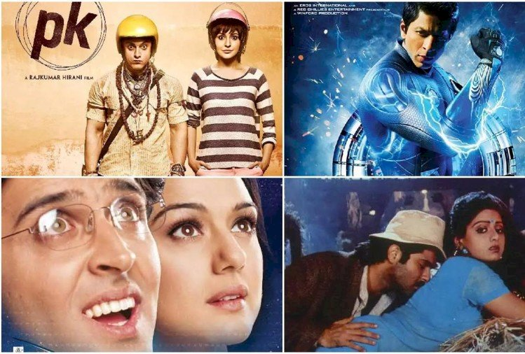 These films made on science fiction are very exciting, Aamir's film was a super hit
