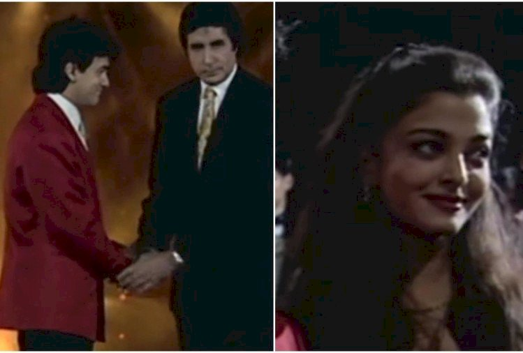 22 years ago, Aishwarya, Big B and Aamir's 'relationship' was seen in this style with Amitabh because it could not progress further