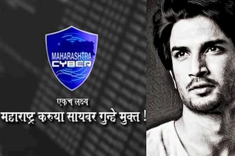 People sharing photos of Sushant Singh Rajput's suicide, Maharashtra Cyber Cell warns of action