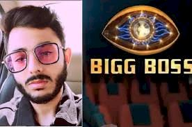 Fans not happy with the news of Carry Minati going to 'Bigg Boss'