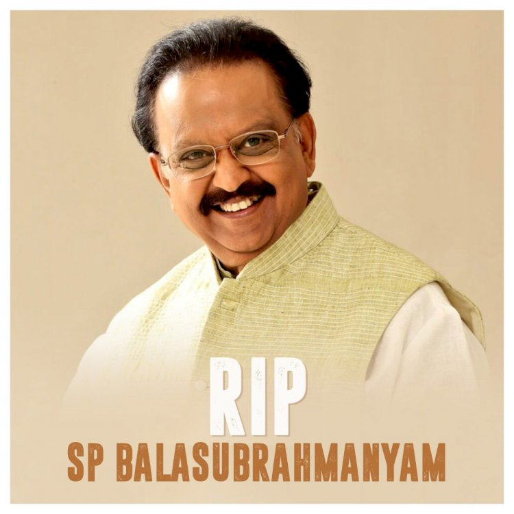 Famous singer battling Corona virus. S. P. Balasubramanian dies, funeral to be held today