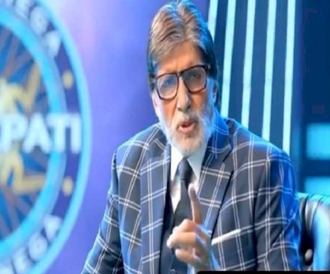 Kaun Banega Crorepati 12: KBC contestant got special appeal for marriage to Amitabh Bachchan