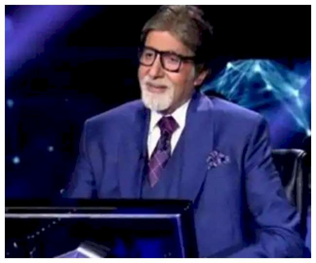 KBC 2020: Dr. Ravindra Kolhe and Dr. Smita Kolhe won 25 lakh rupees by answering this question of Amitabh Bachchan, do you know the correct answer